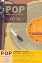 POP GREATEST HITS VOL.1 [한국인이 사랑하는 팝명곡 100선]