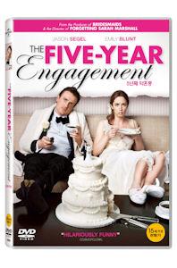 5년째 약혼중 [FIVE YEAR ENGAGEMENT] [7월 유니버설 프로모션]