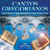 CANTOS GREGORIANOS [산토 도밍고 실로 베네딕트 수도원 합창단: 그레고리오 성가]
