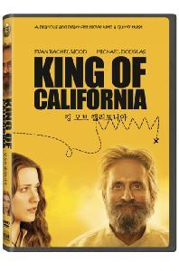 킹 오브 캘리포니아 [KING OF CALIFORNIA]