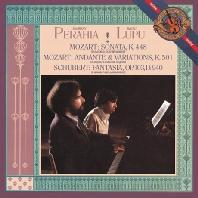 MUSIC FOR PIANO 4 HANDS & 2 PIANOS/ MURRAY PERAHIA, RADU LUPU [SONY ORIGINALS] [모차르트 & 슈베르트: 두대의 피아노를 위한 소나타, 환상곡- 머레이 페라이어, 라두 루푸]