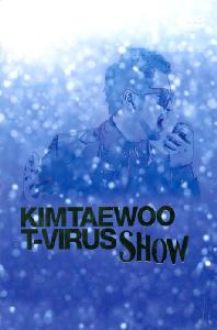 T-VIRUS SHOW 콘서트 [라이브CD+24P 포토북]