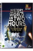 히스토리채널: 과학으로 보는 세계 역사 [HISTORY OF THE WORLDD IN TWO HOURS]