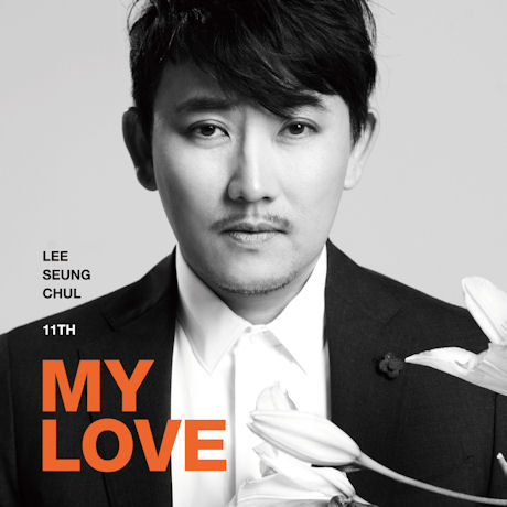 MY LOVE [11TH]
