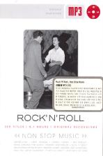 ROCK `N` ROLL: NON STOP MUSIC [MP3 CD]