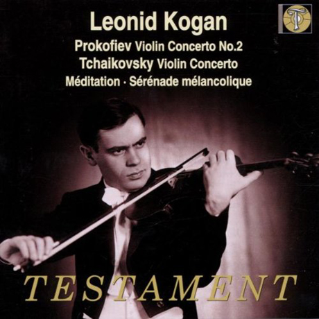 VIOLIN CONCERTO/ LEONID KOGAN