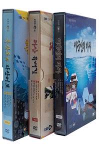 EBS 한국기행/ 역사기행 베스트 3종 시리즈