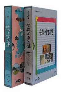 EBS 한국기행 2종 시리즈 [문화예술/남도예술]