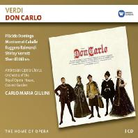 DON CARLO/ CARLO MARIA GIULINI [THE HOME OF OPERA] [베르디: 돈 카를로]