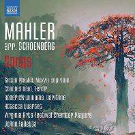 SONGS ARR. BY SCHOENBERG/ JOANN FALLETTA [말러: 대지의 노래 & 방황하는 젊은이의 노래(쇤베르크 편곡버전)]