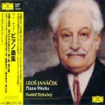 PIANO WORKS/ RUDOLF FIRKUSNY