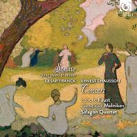 VIOLIN SONATAS & CONCERT/ ISABELLE FAUST, ALEXANDER MELNIKOV [프랑크: 바이올린 소나타 & 쇼송: 협주곡 - 이자벨 파우스트]
